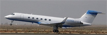 GulfstreamV.jpg