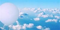 Našli jsme sondu z vodíkového balónu německých ozbrojených sil. Podobné dopadají na Česko každý den
