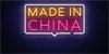 Čína chce do tří let odstranit ze všech úřadů americký software a hardware