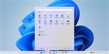 Tohle nejsou Jedenáctky, ale Linux. Windowsfx 11 opisuje opravdu důkladně