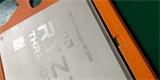 AMD chystá speciální Ryzeny Threadripper Pro. Jako první je nabídne Lenovo