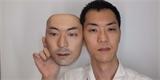 Firma vytiskne realistickou 3D masku z vašeho obličeje. A ještě vám za to zaplatí