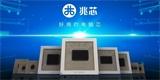 Čínský výrobce procesorů Zhaoxin chystá i vlastní samostatnou grafickou kartu
