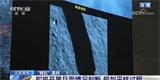 Mise Čchang-e 5 úspěšně pokračuje: Čínský robotický lander shromáždil první vzorky Měsíce
