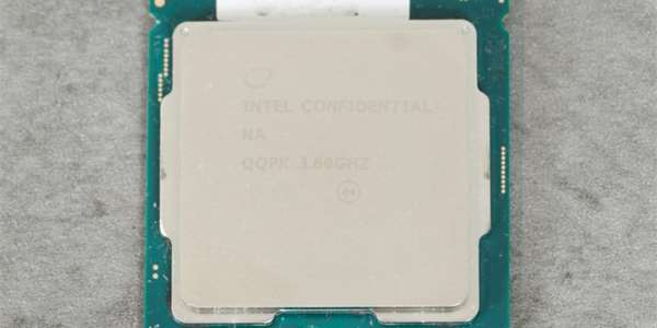Procesor Intel Core i7-9700K