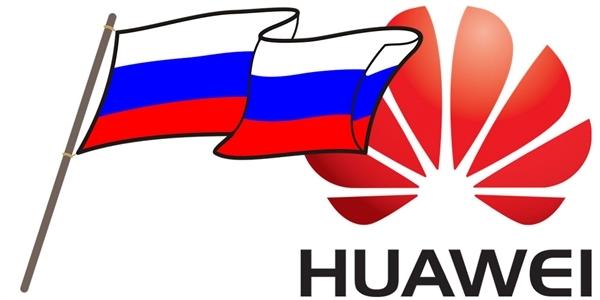 99be4a8060 Huawei hledá pro své mobily náhradu za Android. Testuje ruský operační  systém Aurora