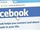 Heslo do Facebooku můžete zadat špatně a přesto se přihlásíte
